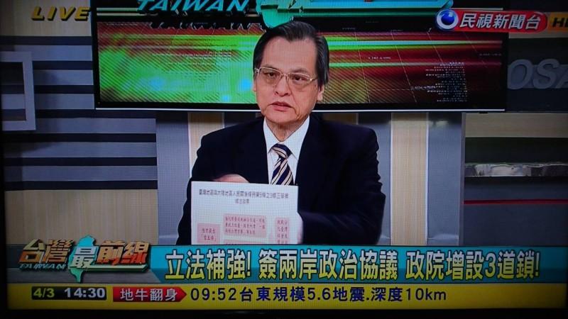 陸委會主委陳明通今天下午接受電視專訪表示,共機31日越過海峽中線,這是前所未有,北京不放棄武力對台,不斷展現武力,他相信,「共機越過海峽中線不會只有一次,未來還可能再發生」。(記者鍾麗華翻攝)