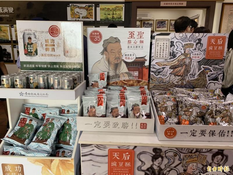 台南引起轟動的古蹟三寶「成功洋芋片、至聖點心麵及成功啤酒」,再加入「天后豌豆酥」掀話題。(記者洪瑞琴攝)