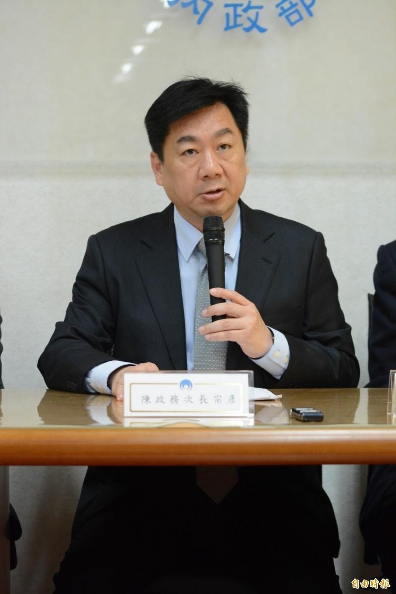 內政部次長陳宗彥表示,台灣是民主法治國家,被懲處的國人依法可申請行政救濟,不過,目前被罰的2人都尚未提出。(資料照)