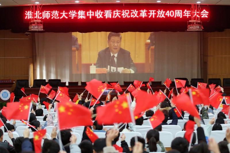 中國淮北師範大學去年底觀看國家主席習近平就改革開放40週年發表談話。(法新社檔案照)