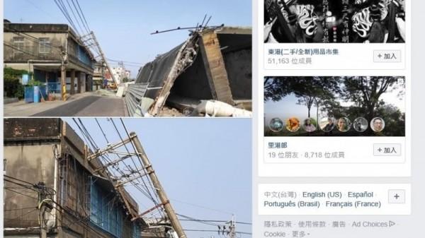 萬丹鄉廣安村西勢尾街發生電桿傾倒,造成對街民宅2樓部分受損,所幸並不嚴重。(擷取自臉書屏東縣萬丹鄉交流地)