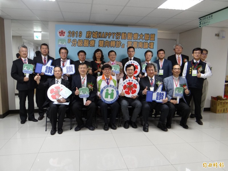 台南市醫師公會今在奇美醫學中心舉辦《分級醫療、雙向轉診》論壇,針對現行制度提出討論與建議,希望共創醫病健保三贏局面。(記者萬于甄攝)