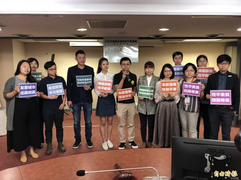 台北市議員邱威傑開記者會宣布發起促進性別平等連線。(記者郭安家攝)