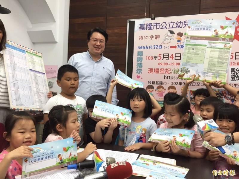 今年公立幼兒園登記可以網路報名。(記者盧賢秀攝)