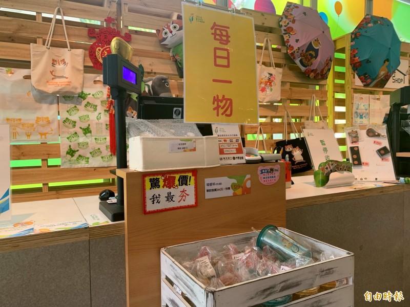台中花博紀念品商店推出「每日一物」特賣。(記者張菁雅攝)
