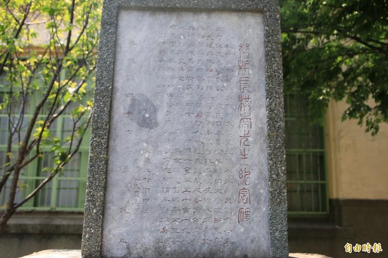 禮堂外圍植有銀樺樹,側邊豎立一座創校校長蔡拱南紀念碑。(記者鄭名翔攝)