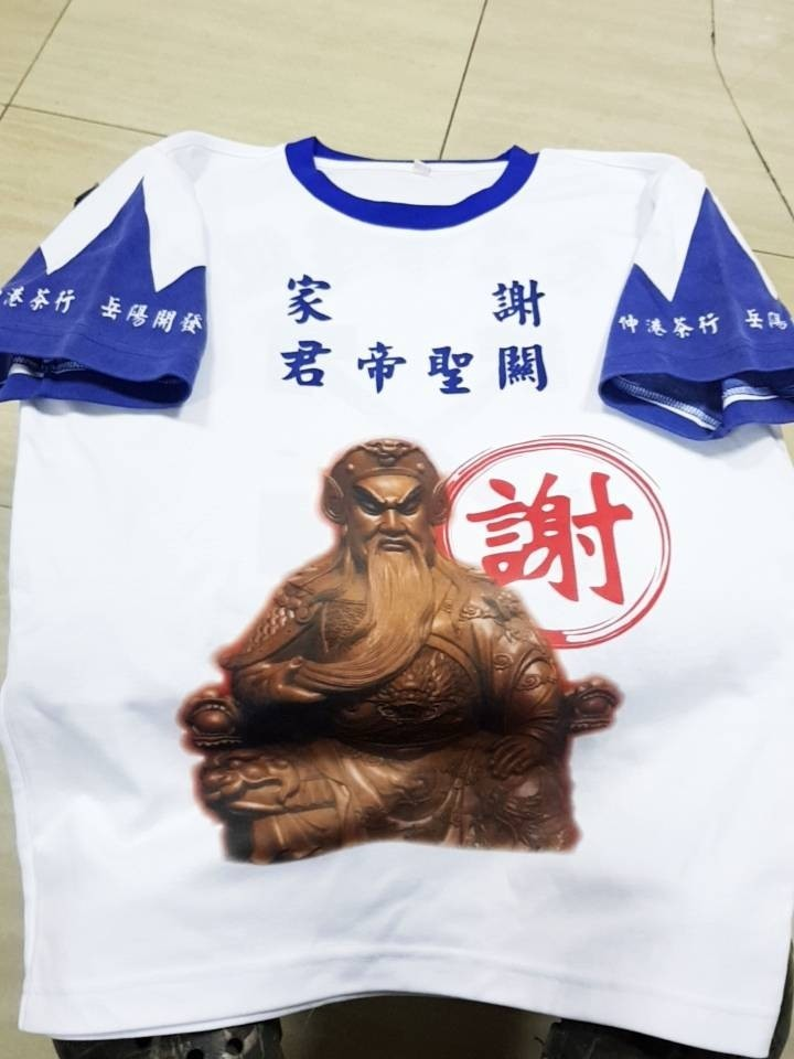 謝惠仁以自己所供奉的關聖帝君神像,印製1250件T-shirt要讓同行接轎者穿。(記者陳冠備翻攝)