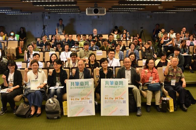 文化部長鄭麗君(前排右四)出席「共筆台灣:地方學的新展望」研討會,跟所有與會者合影留念。(記者洪瑞琴翻攝)