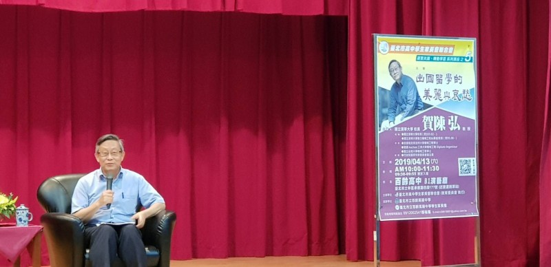 大學招聯會召集人、清大校長賀陳弘今日赴台北市百齡高中演講「出國留學的美麗與哀愁」,遭到全國12年國教家長聯盟的家長們拉布條抗議。(全國12年國教家長聯盟提供)