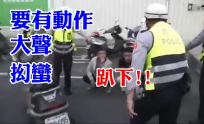 南市警察處理街頭鬥毆去到現場就是要比滋事者卡大聲、拗蠻。(記者楊金城翻攝)