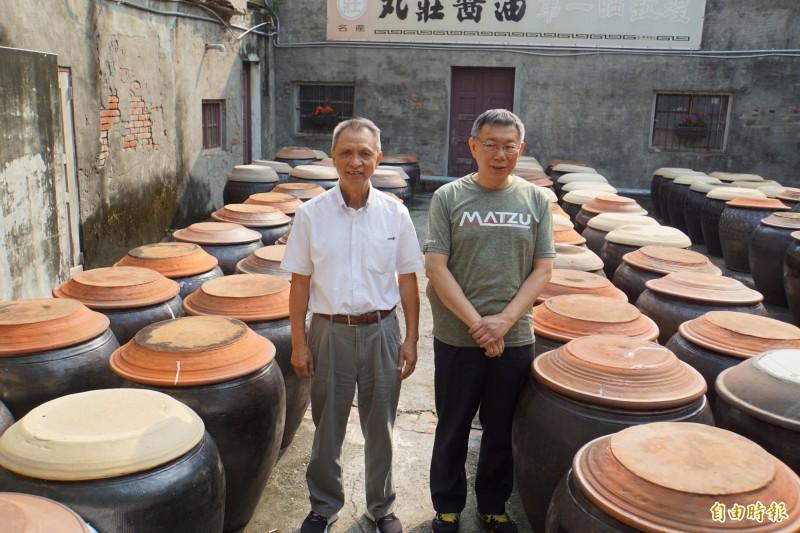 台北市長柯文哲(右)參觀西螺的醬油觀光工廠。(記者詹士弘攝)
