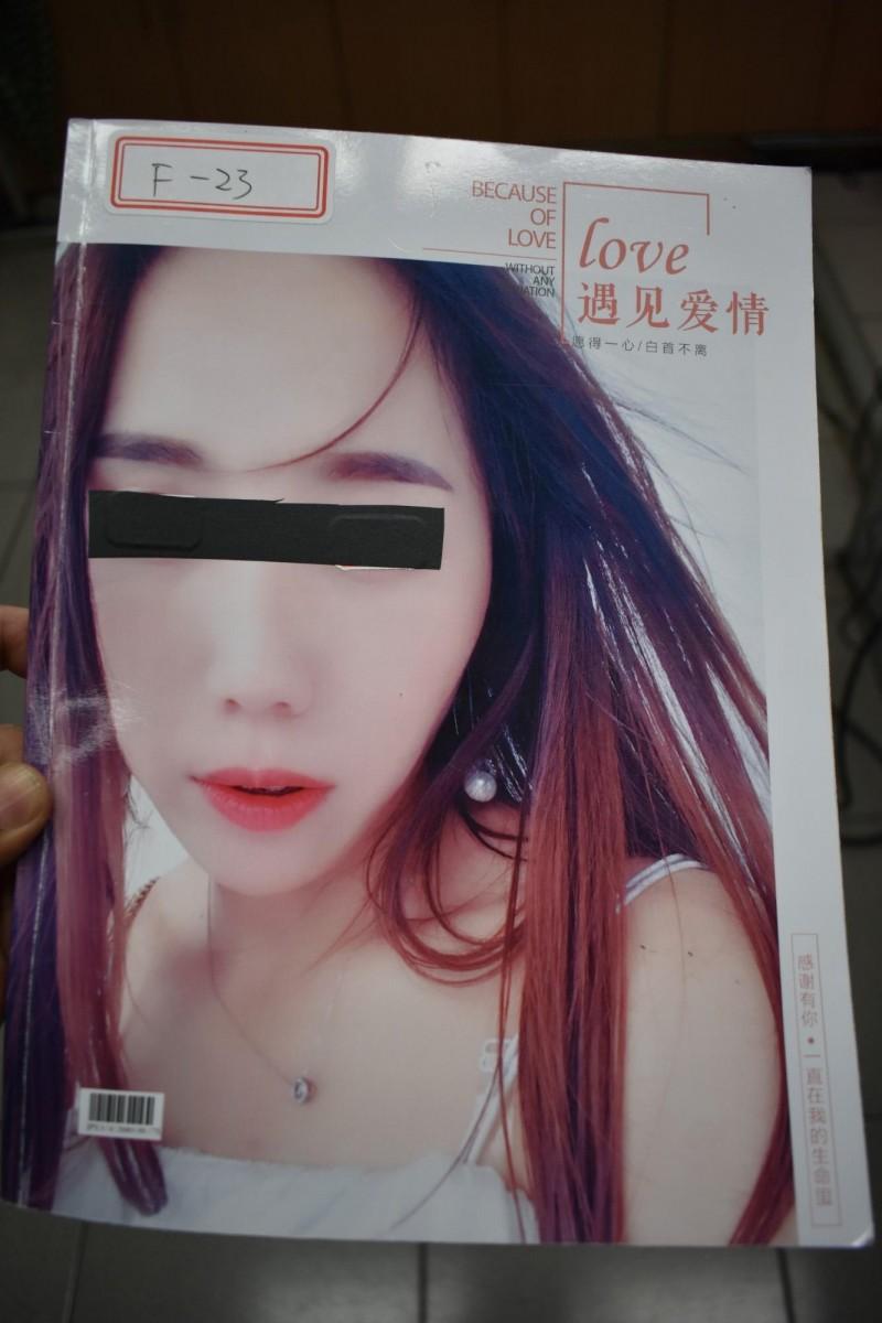 受騙的正妹自製的「遇見愛情、願得一心、白首不離」手冊,警方希望她出面指證。(記者張瑞楨翻攝)