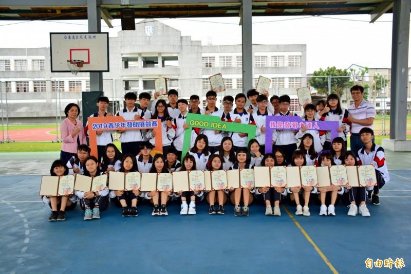 公東高工室內空間設計科二年級全班都是發明家,在台東縣第5屆青少年發明競賽獲4金。 (記者黃明堂攝)