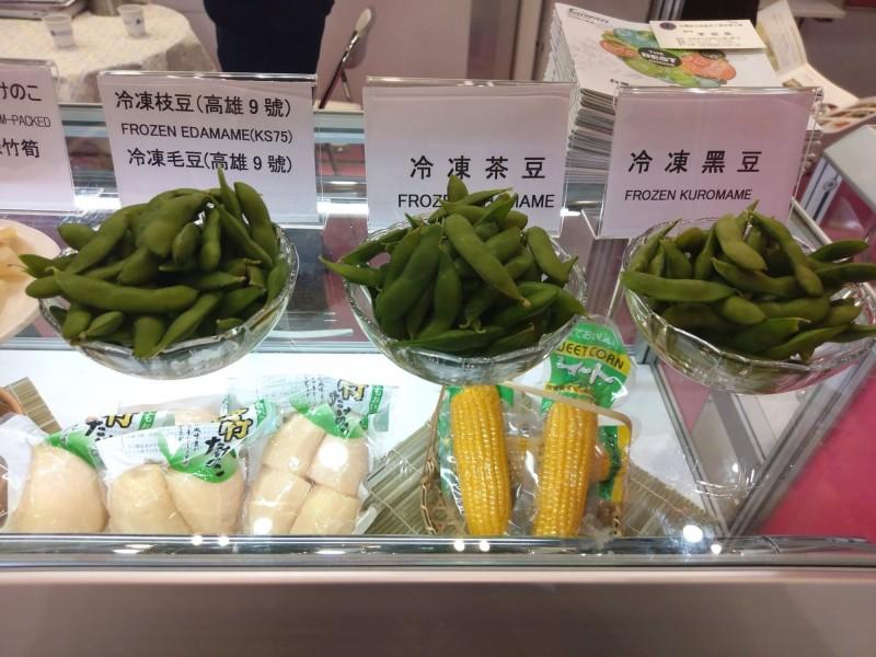 國產毛豆去年外銷產值創下28年來的新高。(圖由農委會提供)