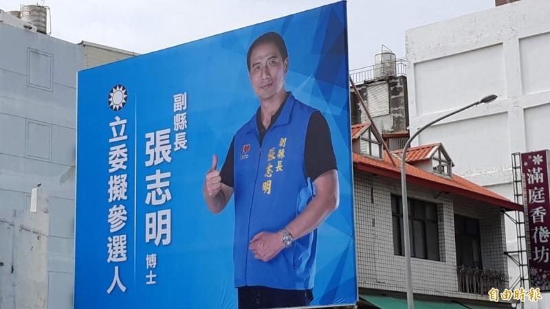 台東副縣長張志明在街頭掛出看板,表態競選下屆立委。(記者黃明堂攝)
