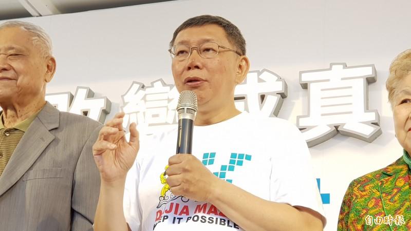 台北市長柯文哲完成大甲媽遶境行程,強調莫忘初衷。(記者歐素美攝)
