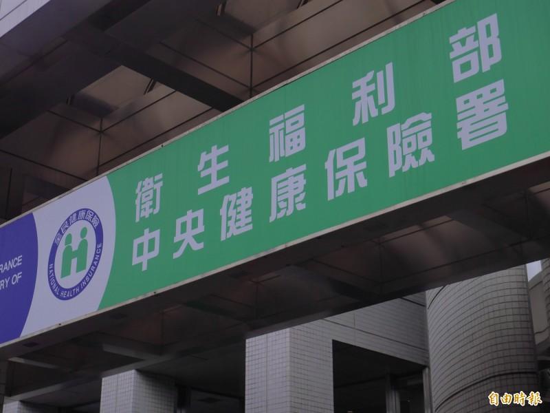 中華民國醫師公會全聯會發出聲明認為應該檢討健保制度。(記者林惠琴攝)