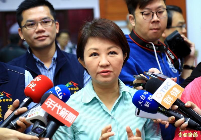針對鴻海董事長郭台銘若參選總統,台中市長盧秀燕表示,相信郭董與國民黨有合作空間。(記者張菁雅攝)