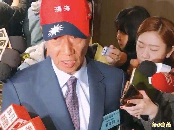 鴻海董事長郭台銘今出席「印太安全對話」,但因在問答環節時未能提問,當場震怒。(記者呂伊萱攝)
