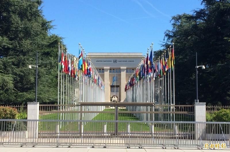 2019年第72屆世界衛生大會(WHA)5月20日將在瑞士日內瓦舉行,去年台灣未獲邀參與,今年參與機率亦不高。圖為會議地點聯合國歐洲總部萬國宮。(資料照,記者呂伊萱攝)