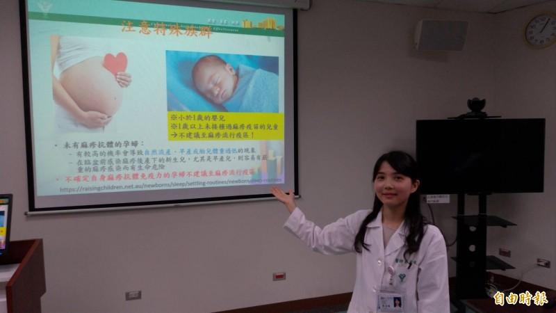 奇美醫院家醫科主治醫師蔡宜璇提醒今年一半還沒過,全台麻疹病例達60名比去年40例多出一半。(記者王俊忠攝)