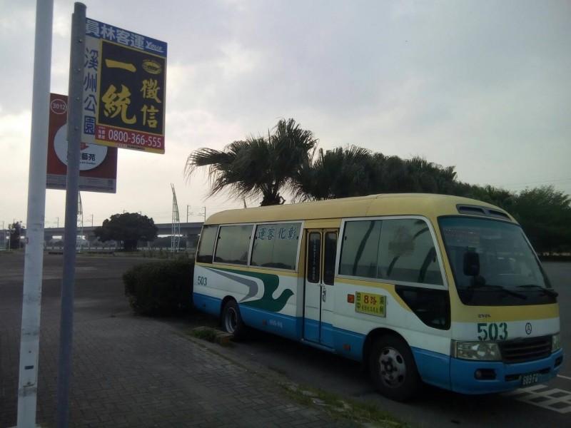 彰化縣高齡人口達2成5以上、且500公尺以內沒有公車的服務的「極限村」有公車可坐了!(彰化縣政府提供)