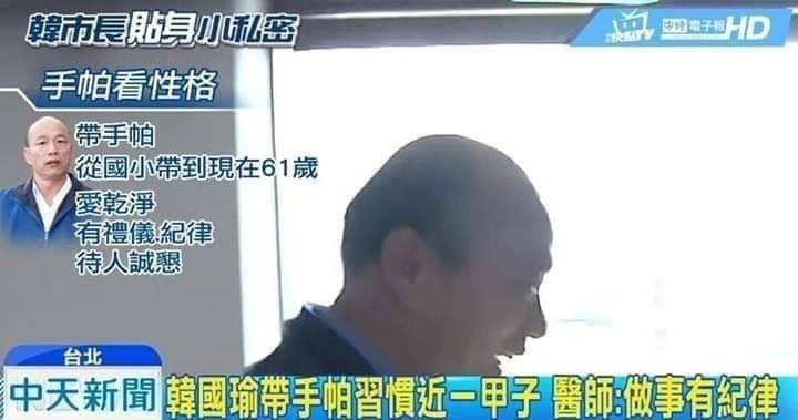 台灣教授協會今日閉門座談探討「造假的力量:媒體造神與當代民主危機」主題,痛批「韓流」新聞及假訊息危害民主。(記者陳鈺馥翻攝)