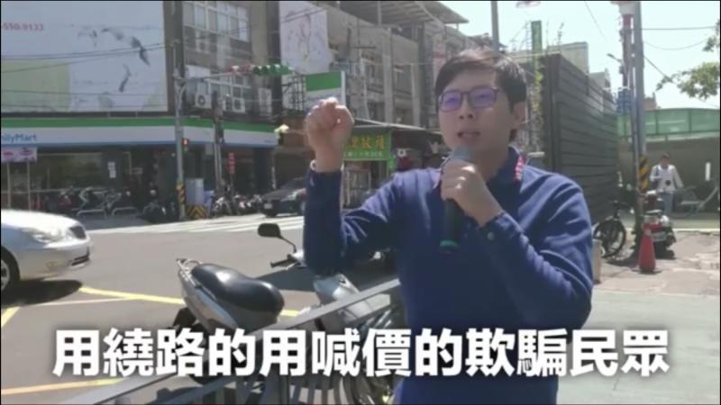 王浩宇開直播怒嗆中壢火車站計程車的害群之馬,不用再來排班。(圖擷自「我是中壢人」臉書)
