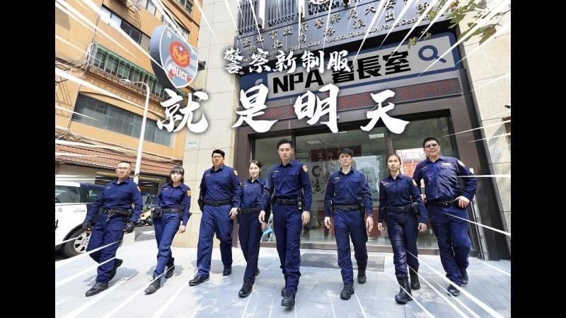 全國警察明天換新裝。(記者邱俊福翻攝)