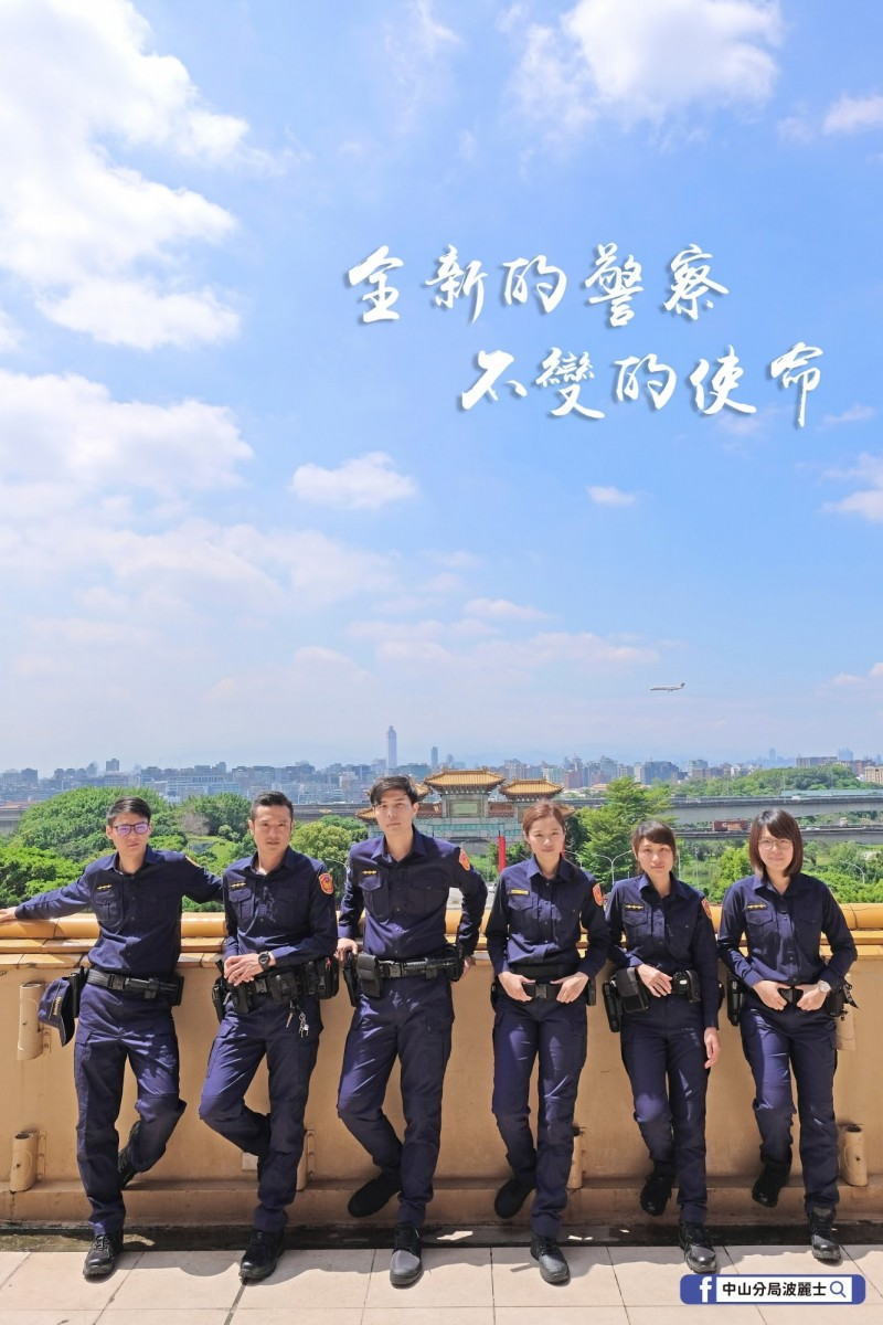 中山分局拍攝的「全新的警察,不變的使命」宣傳照,其中巡官陳韋如(右三)、警員簡榆桓(左三)外型亮眼。(記者王冠仁翻攝)