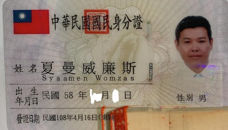 原名胡龍雄的蘭嶼國小校長夏曼威廉斯展示他的新身分証。(取名夏曼威廉斯臉書)