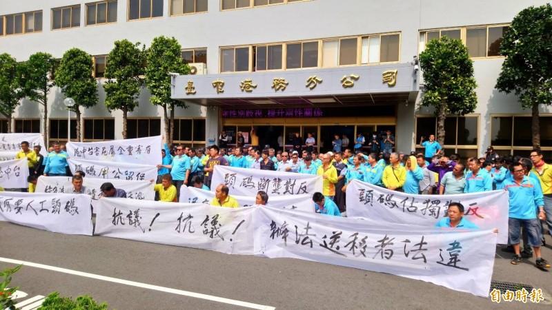 台中港碼頭工人拉布條抗議。(記者張軒哲攝)
