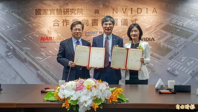 國家實驗研究院今天在科技部長陳良基見證下,與NVIDIA輝達公司簽訂合作意向書。(記者簡惠茹攝)