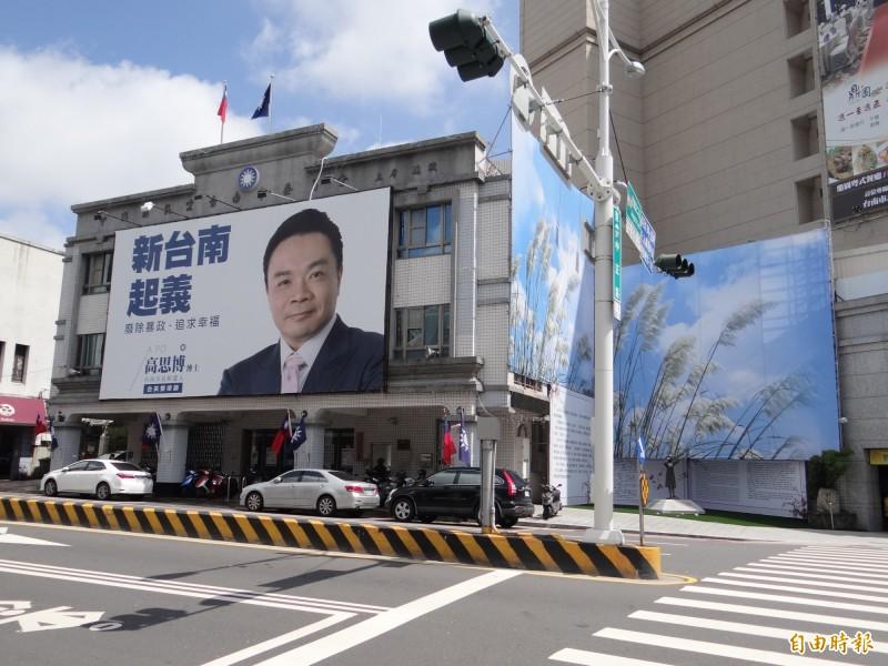 台南立委6選區 KMT先辦第4選區提名