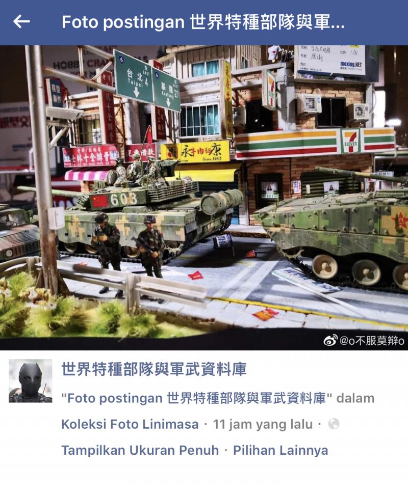 「武攻台灣」模型中,有中國解放軍坐坦克攻進台北,揮舞五星旗。(取自網站)