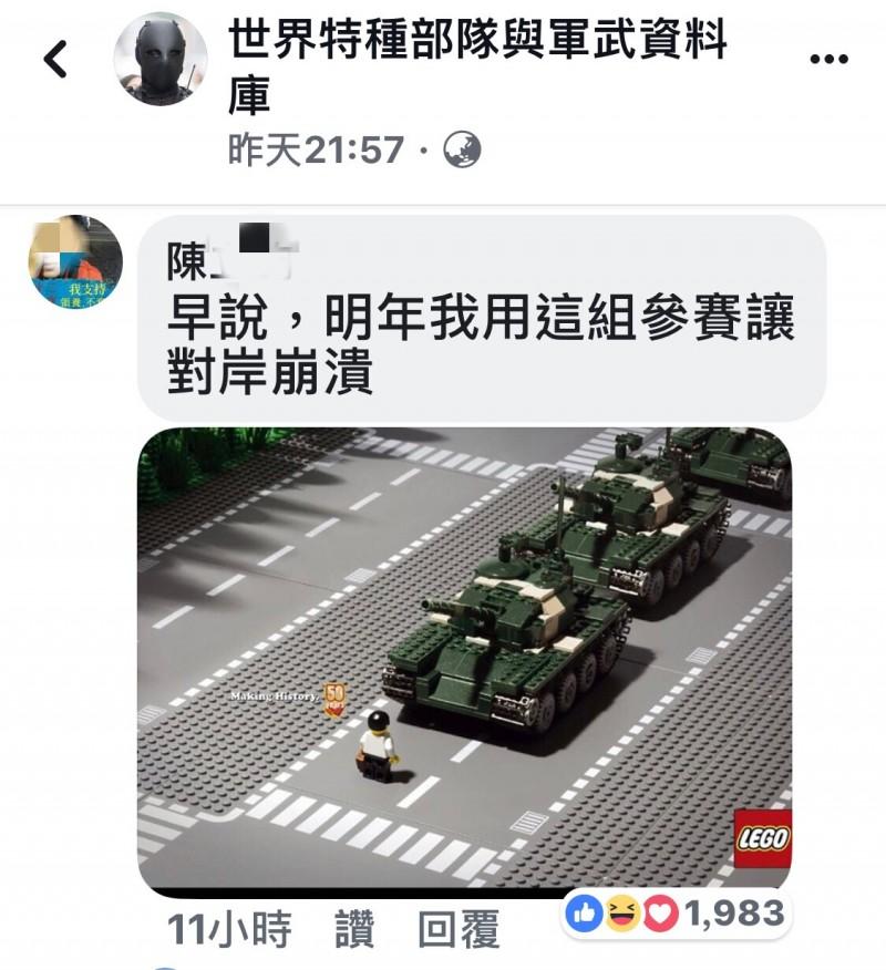 有網友po天安門擋坦克圖回敬。(取自網路)