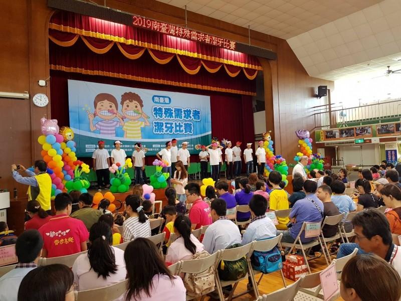 2019年度南台灣特殊需求者潔牙比賽,在台南。(記者洪瑞琴翻攝)