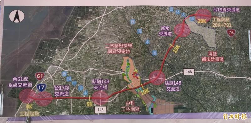 台76線二林延伸段地圖。(記者顏宏駿攝)