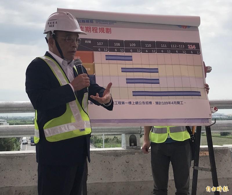 台76線二林延伸段經費140億元全由中央買單。(記者顏宏駿攝)