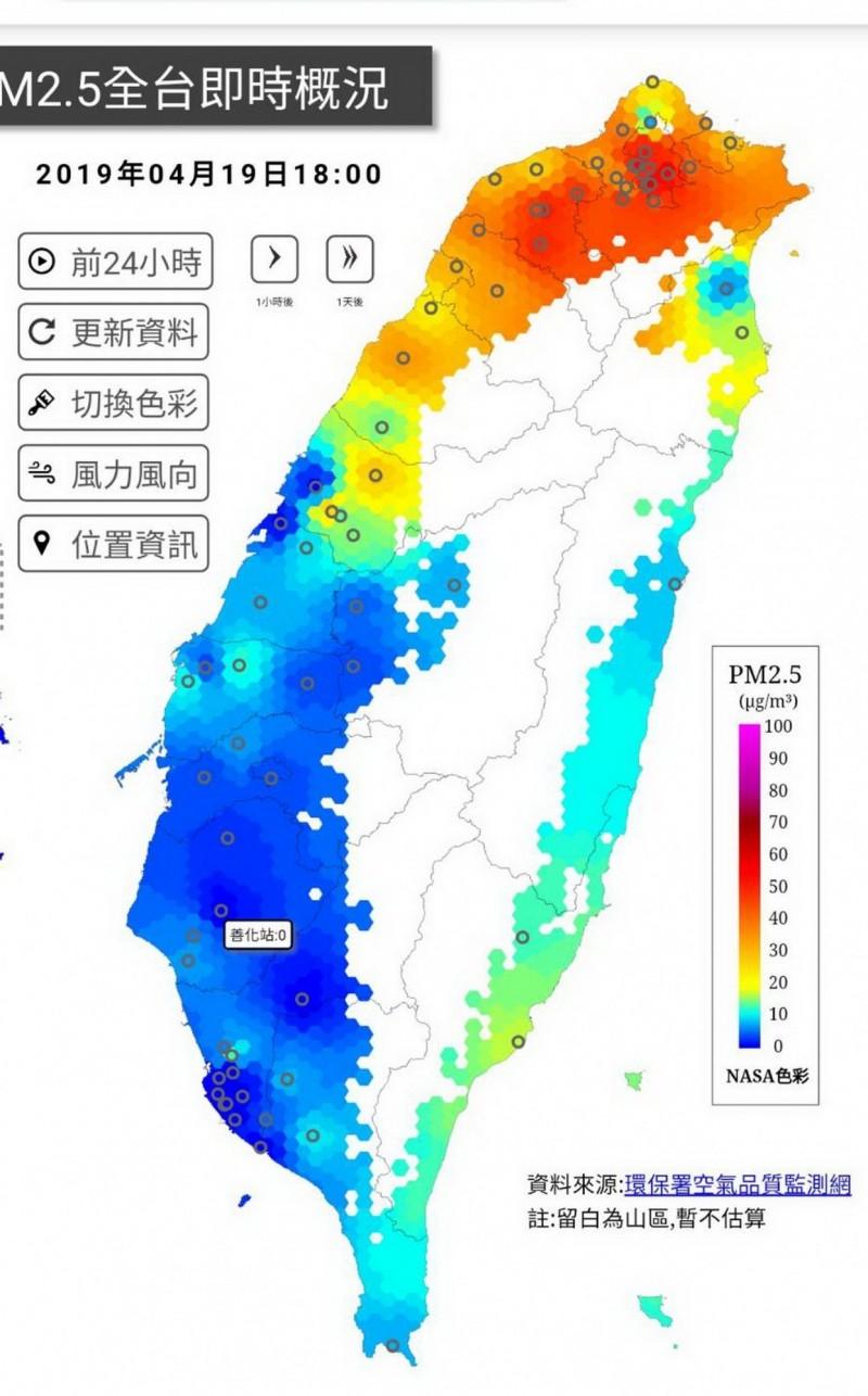 根環保署空品監測網顯示,今天傍晚台南空氣品質佳,台南各測站的PM2.5濃度也都只有個位數,善化站甚至出現零。(記者蔡文居翻攝)