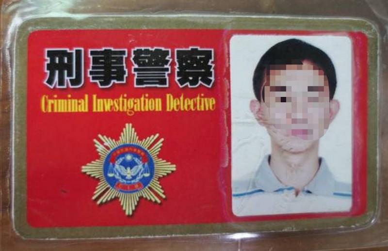 被抓就用他姓名偽造警察服務證 卻又栽在他手上