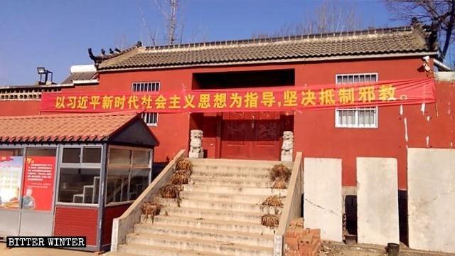 佛教何時變「邪教」?山東費縣北鞏莊寺廟被掛上「以習近平新時代社會主義思想為主導,堅決抵制邪教」的布條。(圖擷取自《寒冬》雜誌)