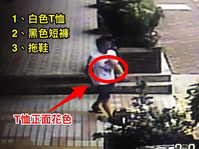 警方提供吳男最後身影畫面,並秀出穿著特徵。備註:照片來源為警方提供。(記者曾健銘翻攝)