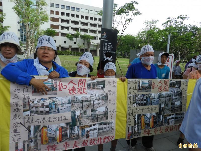 高市府前則有民眾陳情,手持「韓市長救救我們」的標語,但等不到韓國瑜。(記者葛祐豪攝)
