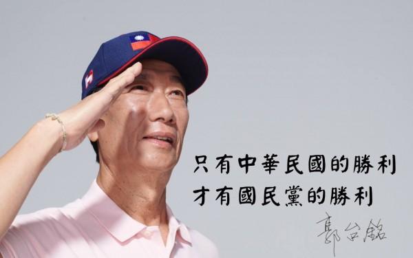 得知韓國瑜不參加初選,郭董在臉書第一時間回應,國民黨連初選規則都搞不定。(擷取自郭台銘粉絲專頁)