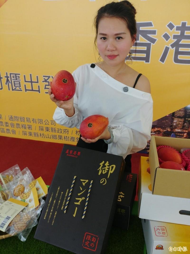 「盧家芒果」外銷香港。(記者陳彥廷攝)