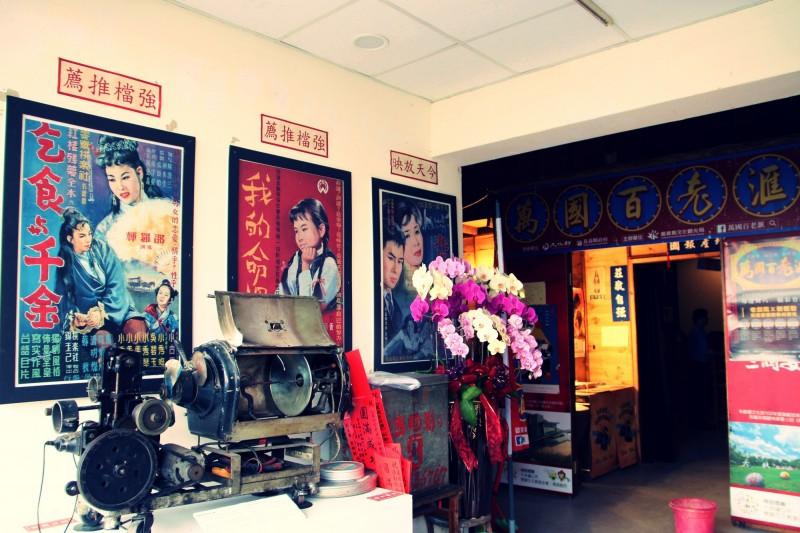 嘉義縣府宣布「春遊團體旅遊」補助方案起跑,大林鎮萬國戲院正舉辦活動。(嘉義縣府提供)