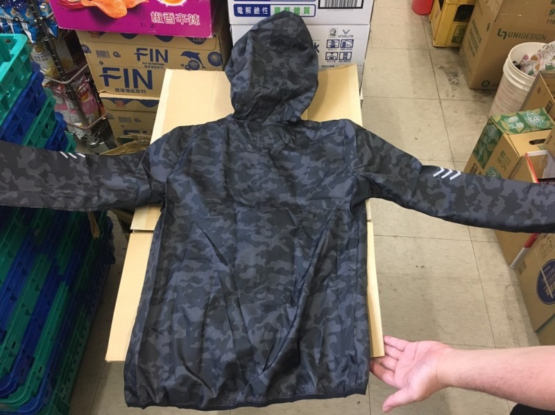 警消今天下午5時許在新北金山發現吳男遺體,並透過男子衣物確認身分。(記者吳昇儒翻攝)