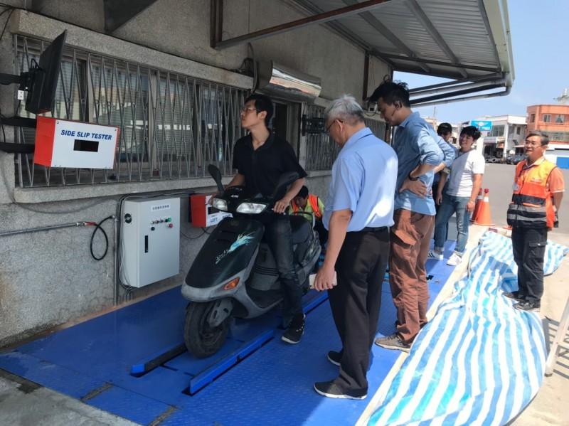 台東監理站建置大型重型機車自動化檢驗線,本月26日正式啟用,2輪及3輪大型重型機車均可檢驗。(記者陳賢義翻攝)