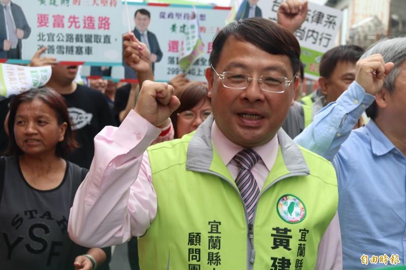 民進黨宜蘭縣黨部主委黃建財得到8.51%的支持。(記者林敬倫攝)